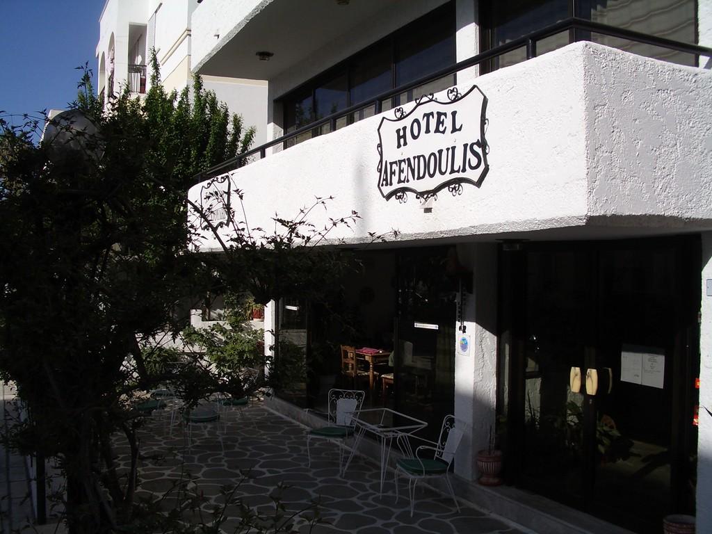 17.04.08 - mein neues Zuhause - Hotel Afendoulis