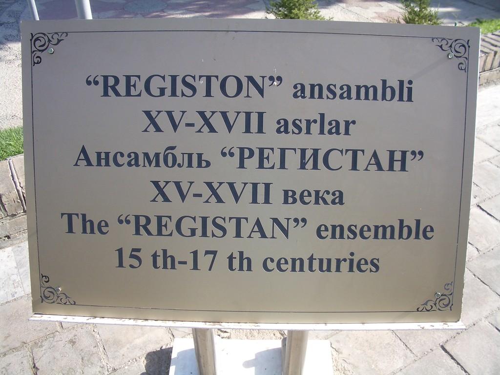 Der größte Platz Zentralasiens - Registon