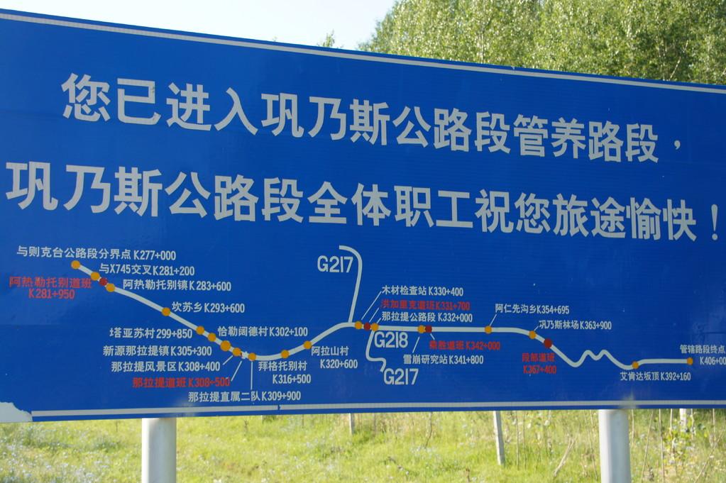 Hoch interessantes Strassenkartenrätsel  inklusive Km-Angaben