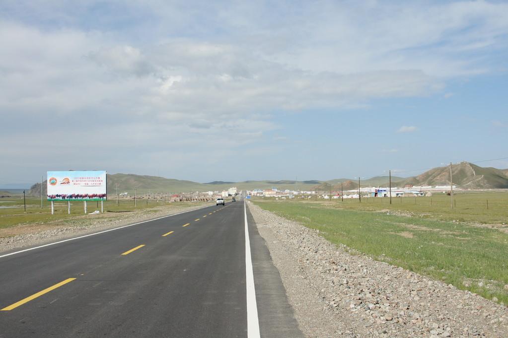 Bayanbulak, das erste Dorf seit gut 100 km