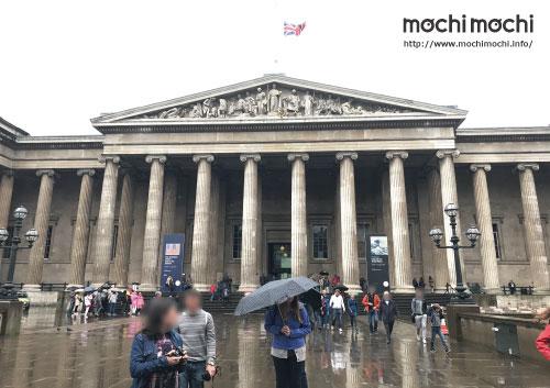 大英博物館。 規模の違いに圧倒されます。 私の体力じゃ制覇できないよw でも一番見たかったエジプトゾーンはしっかり見れたから良し。