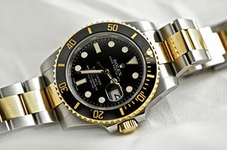 Luxus Uhren Ankauf