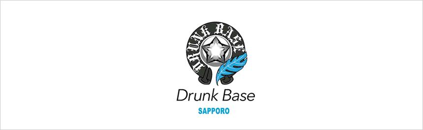 ドランクベースさっぽろ DrunkBase SAPPORO