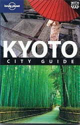 "Scan des Buchcovers ""Kyoto City Guide"""