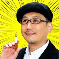 漫画名刺の作者