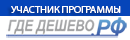 Главный Интернет-сервис продвижения конкурентоспособных проектов системы образования субъектов РФ
