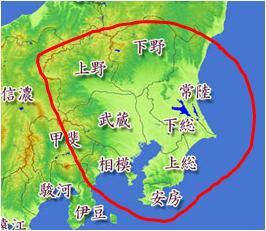 坂東八箇国
