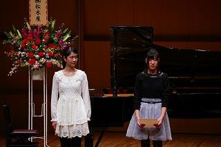継続賞(コース修了生)2015