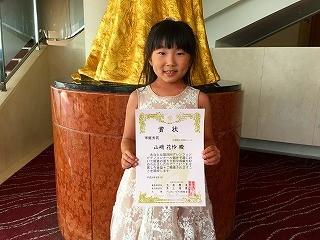 2016.8.3 グレンツェン福井予選 準優秀賞 Kちゃん