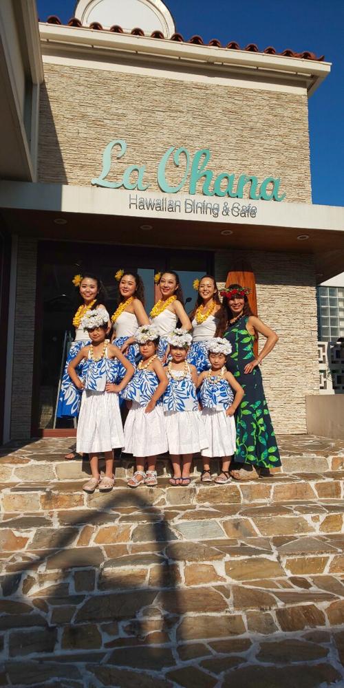 La Ohana Hula Live Show
