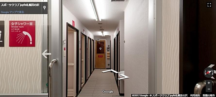 スポーツクラブジョイフィット札幌宮の沢Googleストリートビュー導入
