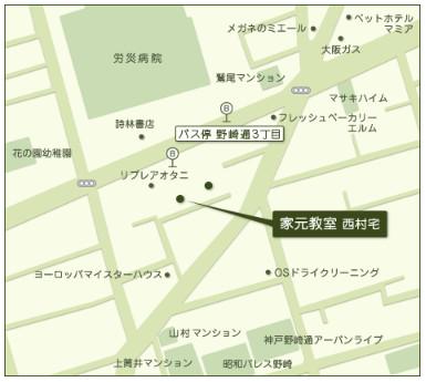 神戸中央区のいけばな