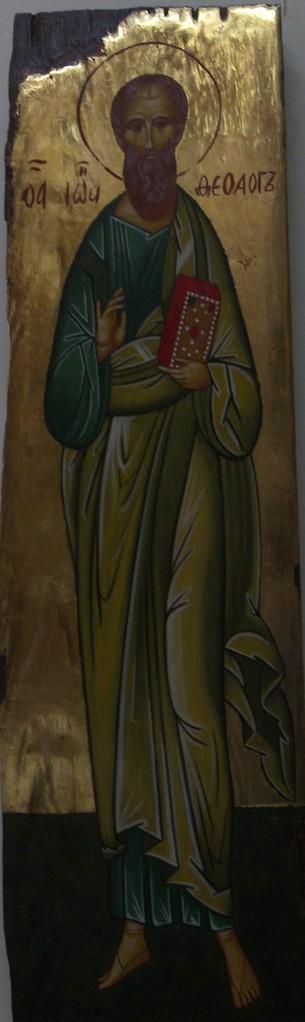 SAN JUAN EVANGELISTA (COLECCIÓN PRIVADA)