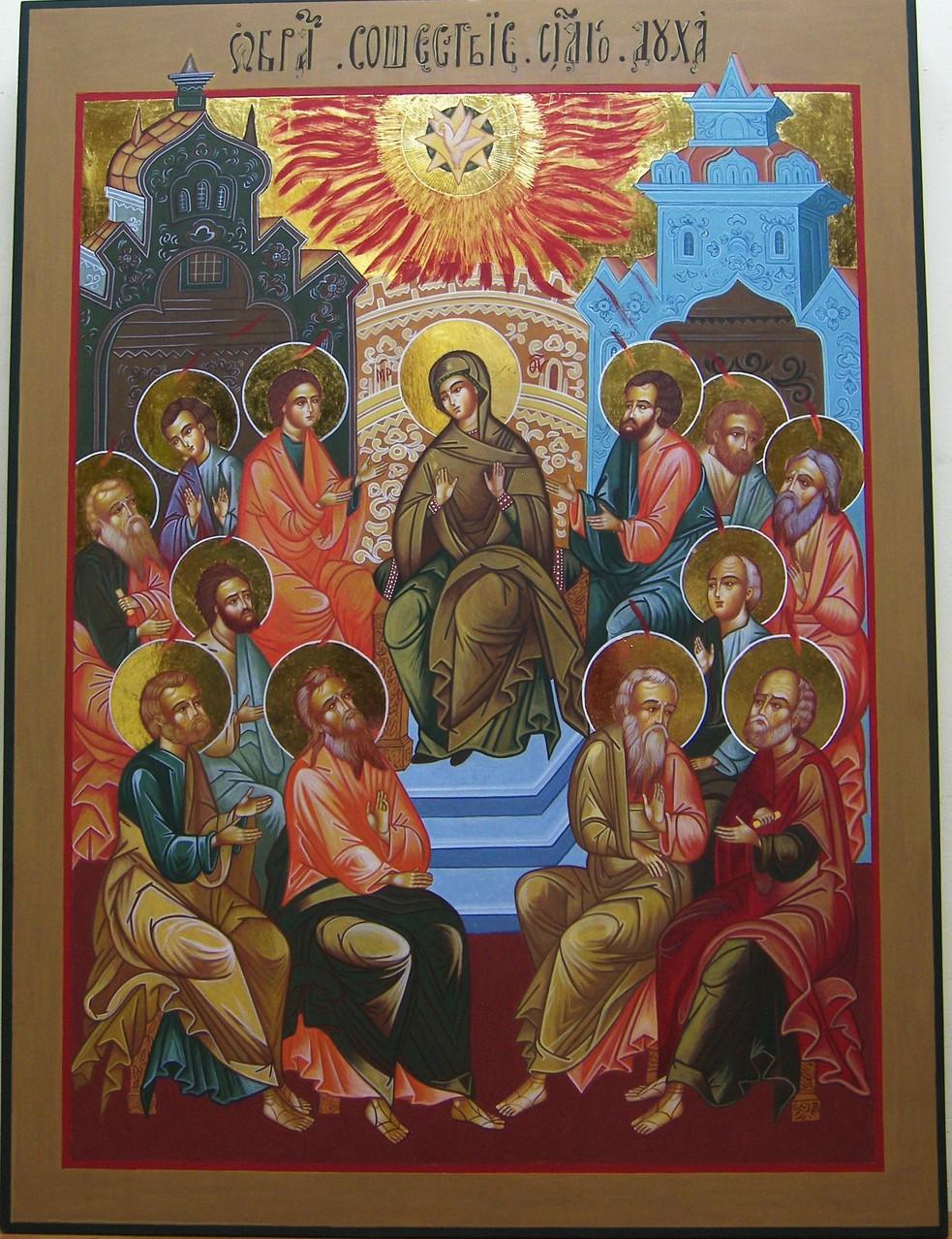 PENTECOSTÉS  80 X 60     1.500  €