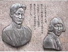 尾﨑士郎 宇野千代