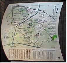 馬込文士村散策地図(西馬込駅)