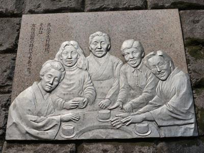 ▲左から片山広子、宇野千代、村岡花子、吉屋信子、佐多稲子