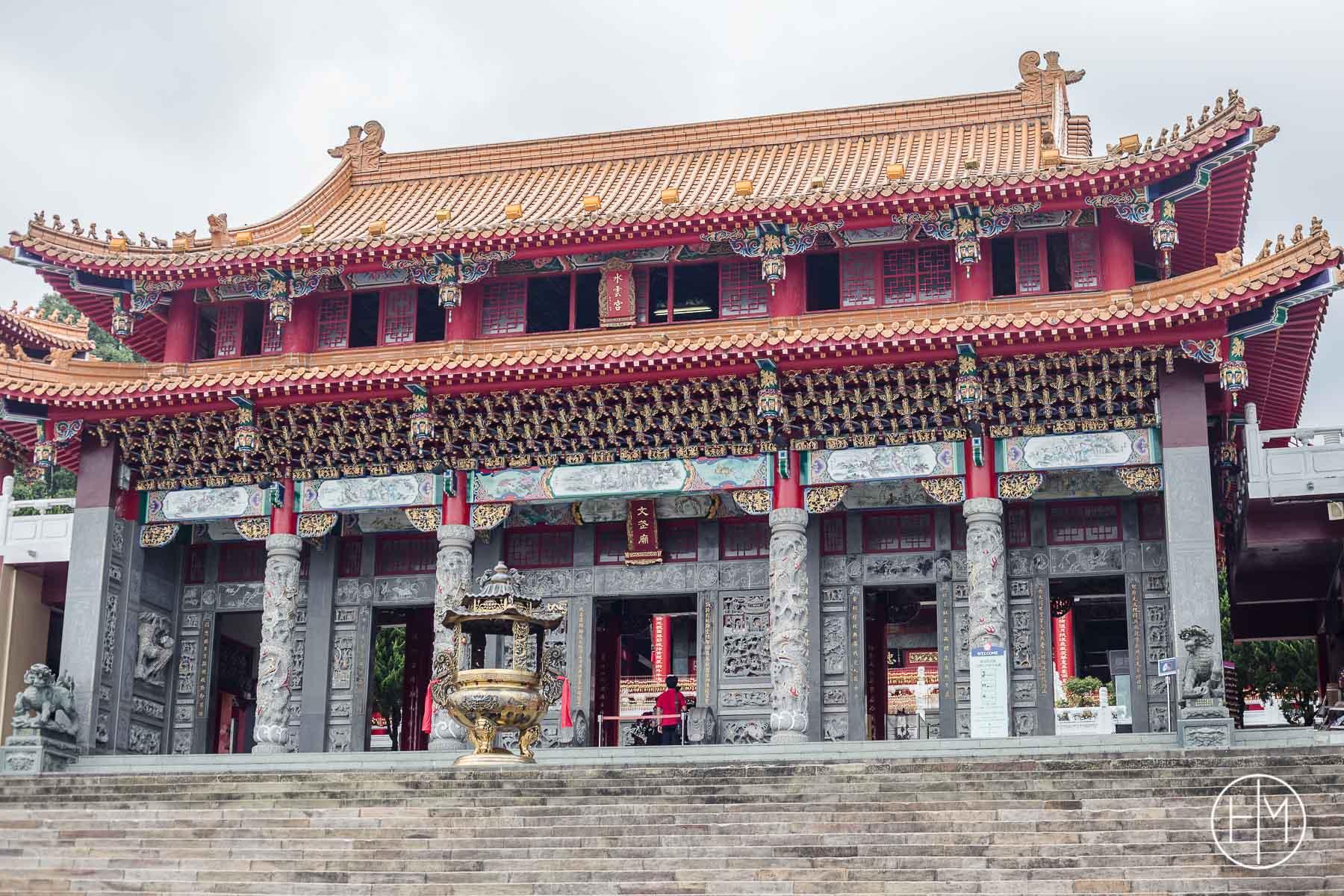 Temple Wenwu Nantou