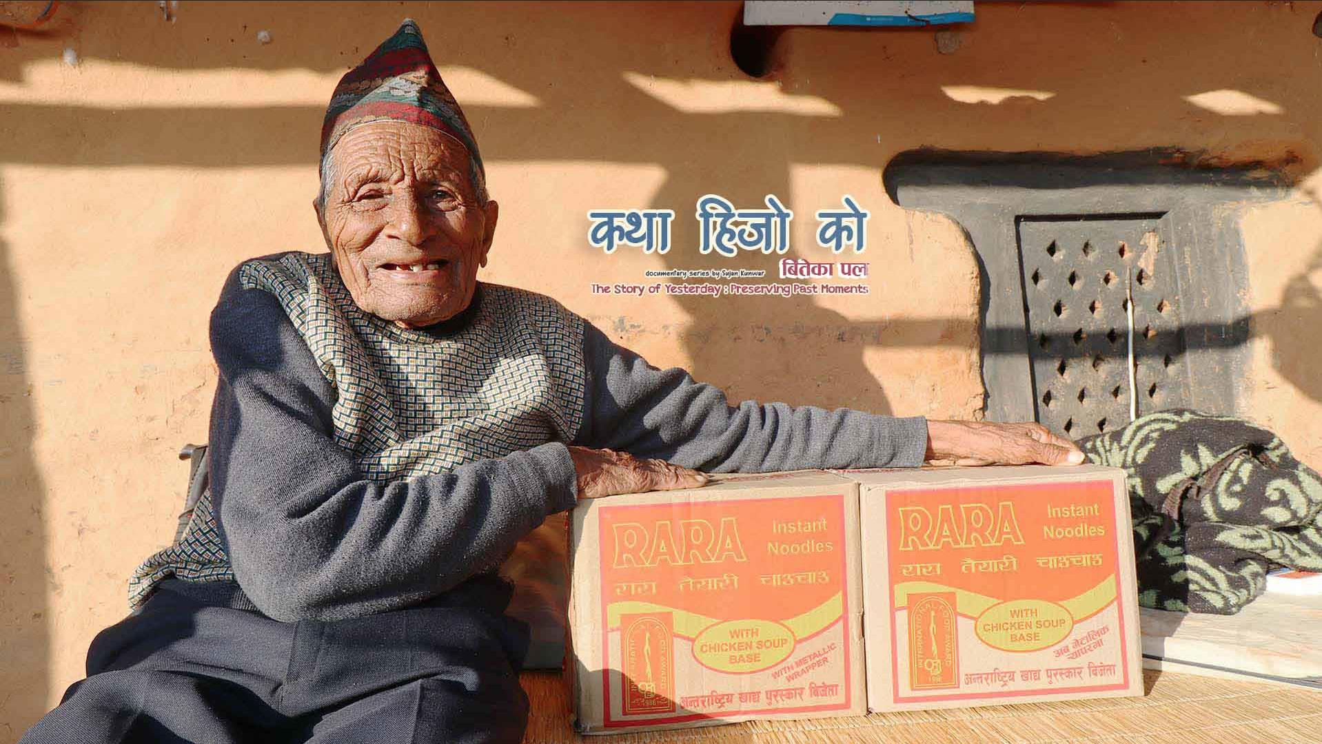 Geschichten von Früher - Nepal