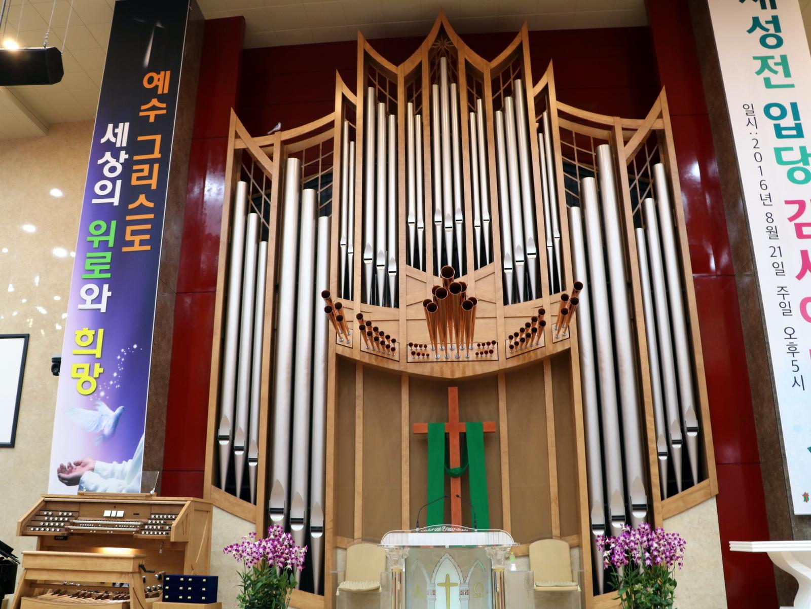 Bansuk Jeonwon Presb Church, Daejeon, South Korea