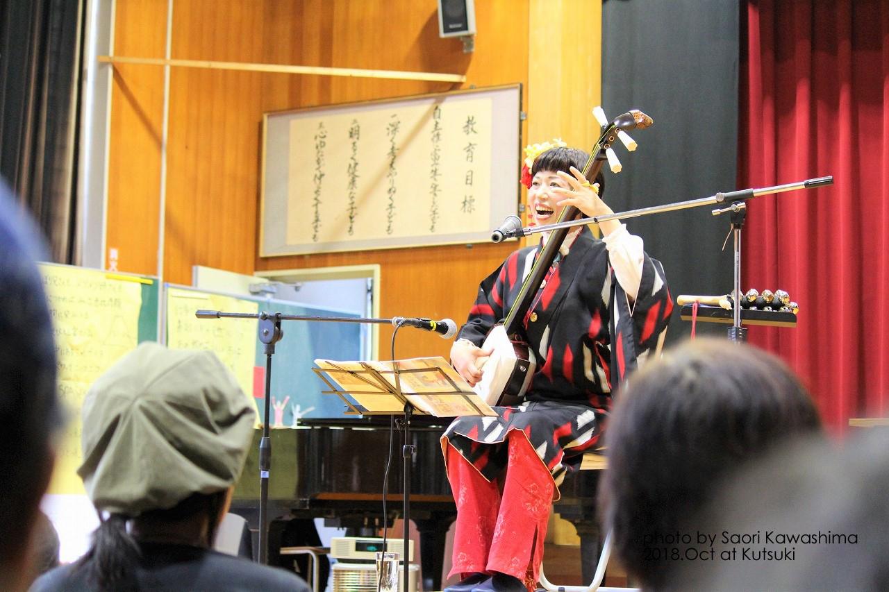 ゲスト出演に津軽三味線で民謡を披露