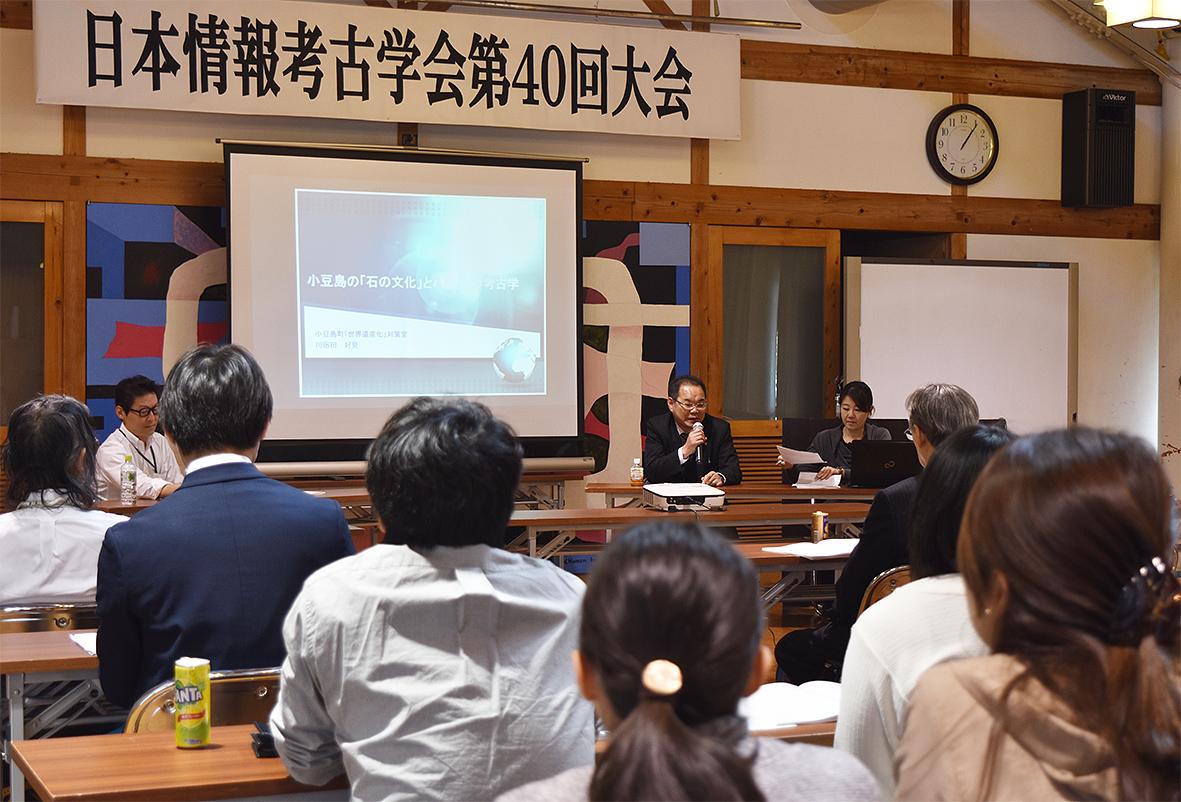 特別セッション「小豆島の「石の文化」とパブリック考古学」