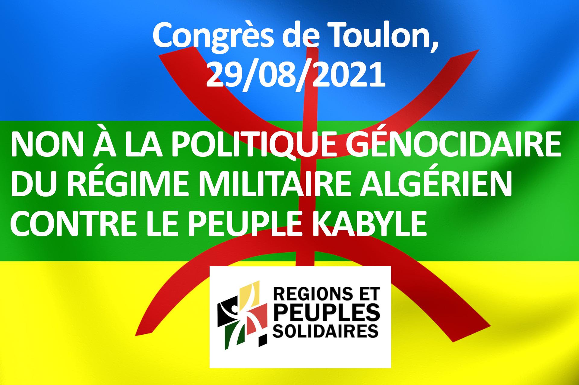 Non à la politique génocidaire du régime militaire algérien contre le peuple Kabyle