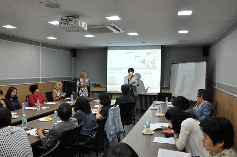 Vortrag an der Yonsei Universität (3)