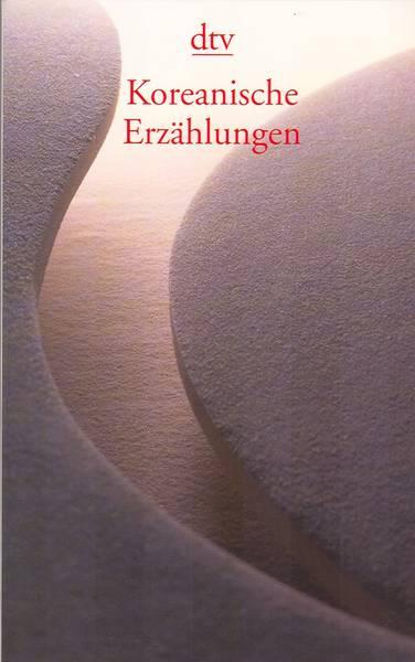 Koreanische Erzählungen - Illustration Publikationsliste Dr. S. Bräsel
