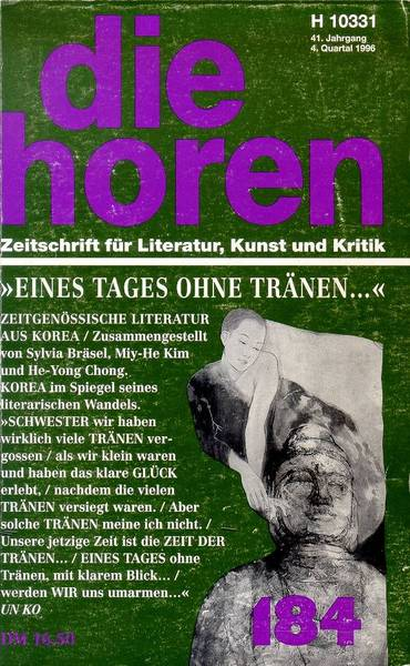 Horen - Illustration Publikationsliste Dr. S. Bräsel