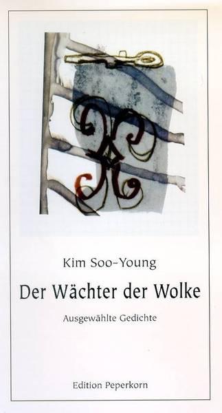 Kim, Soo Young, Der Wächter der Wolke - Illustration zur Publikationsliste Dr. S. Bräsel