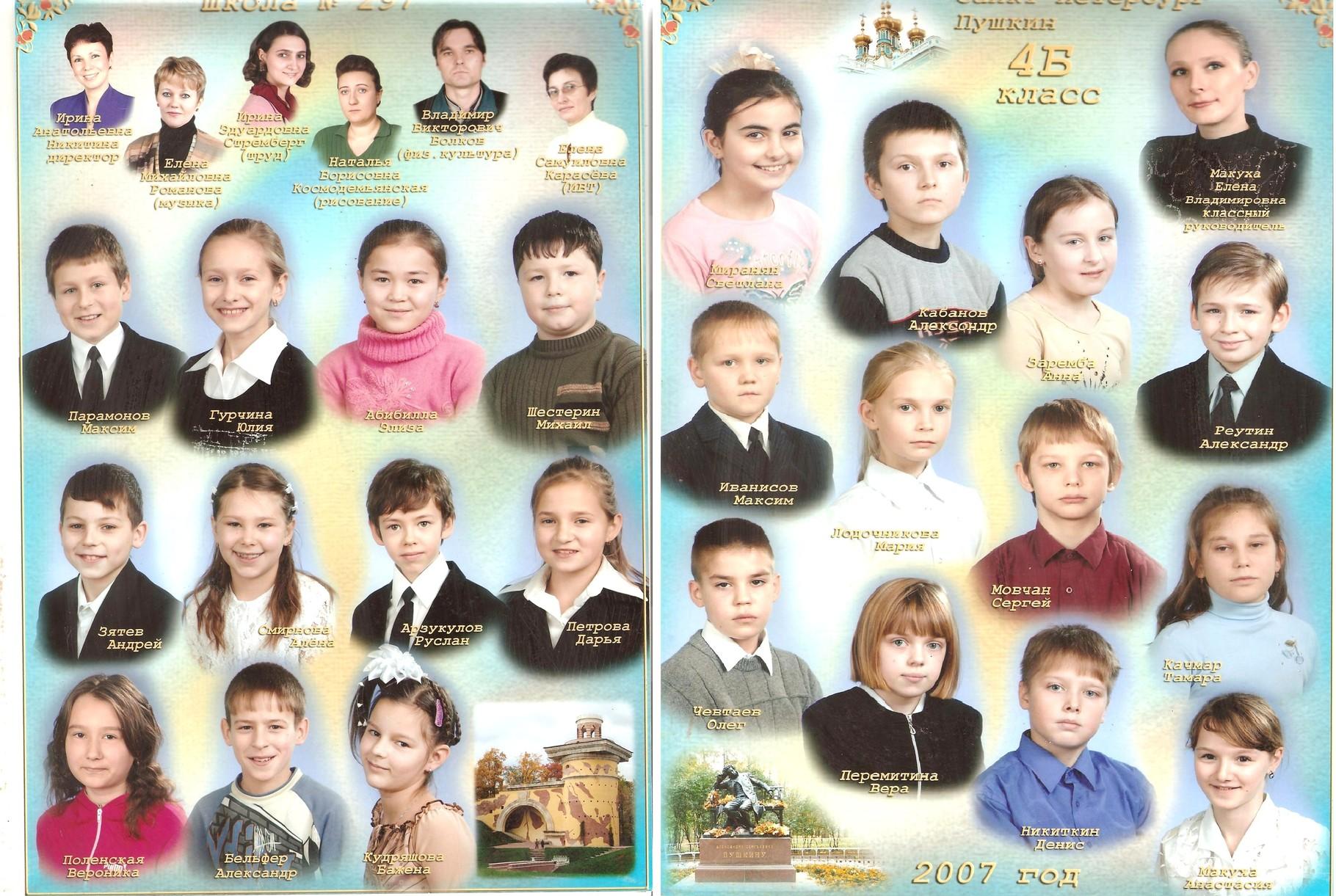 выпуск 2003-2007 года
