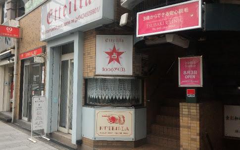 横浜・元町 エテイヤ店舗