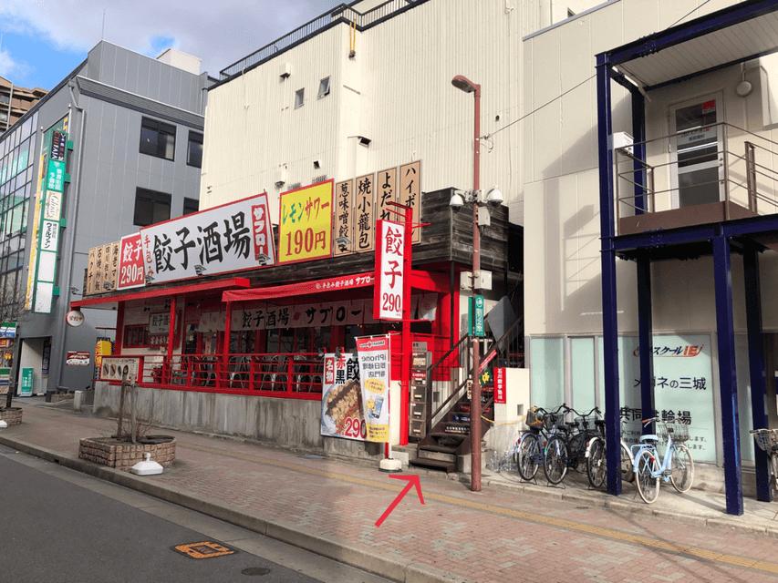 iPhone修理スマートリペア寝屋川香里園店