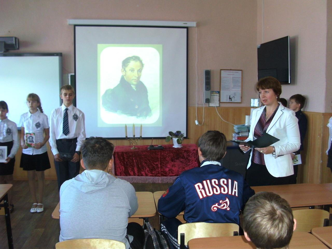 выступление участников клуба юных чтецов, посвящённое годовщине Царскосельского лицея.