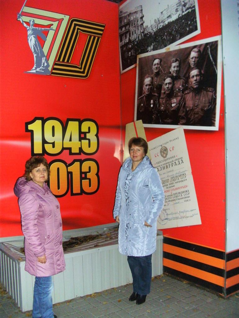 Юбилей Сталинграда