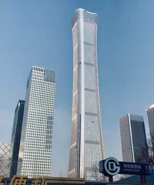 9. Platz: CITIC Tower in Peking, China. Copyright: Bairuilong