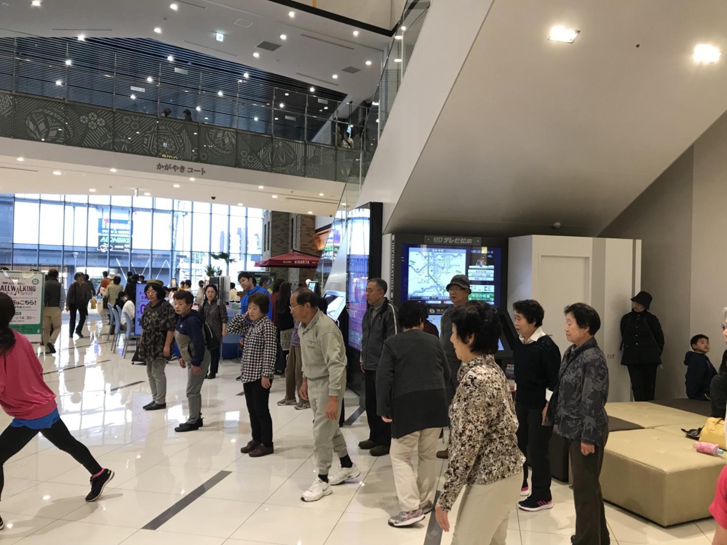 イオンモール松本・地域の活性化や住民の交流促進活動