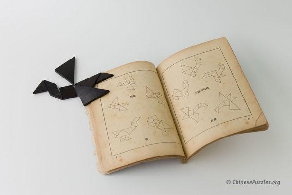 Tangram Book