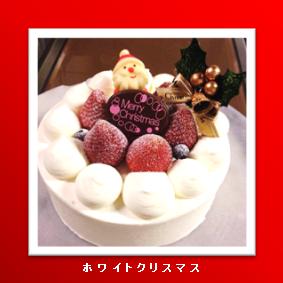 クリスマスケーキ カナリーカラメル