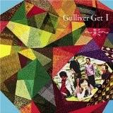 Gulliver Get1~彩/Gulliver Get