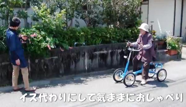 三輪自転車だから乗ったまま止まれます