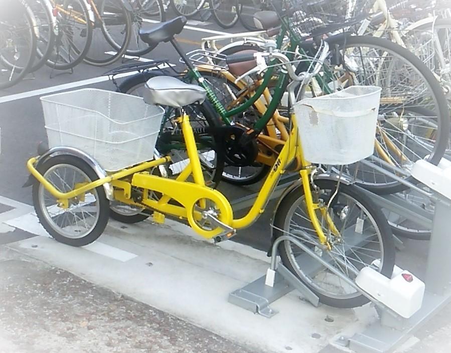 大きい三輪自転車
