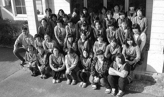 東京ドレス研修所 製造技術スタッフ