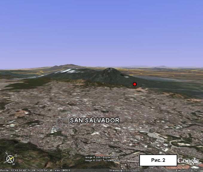 Рис. 2 ЕН антенна радиостанции на склоне горы (обозначена красной точкой).