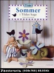 "<img src=""http://kukla-doll.jimdo.com/"" alt=""книги Тильда Тоне Финнангер-2″ />"