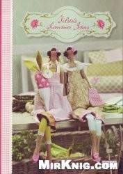 "<img src=""http://kukla-doll.jimdo.com/"" alt=""книги Тильда Тоне Финнангер-13″ />"