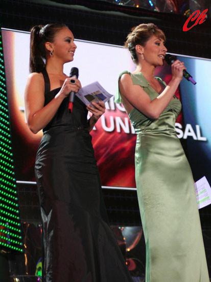 Gala de la Rioja