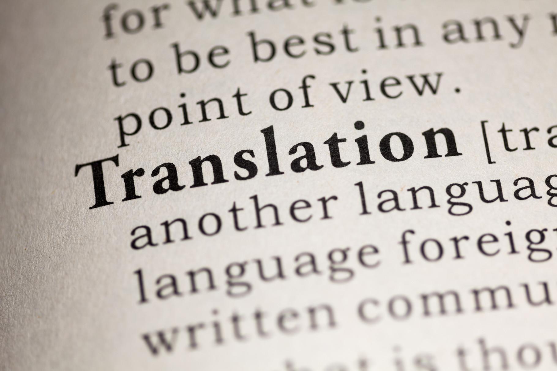 Translation agency - LPI Traductions, agence de traduction et  d'interprétation