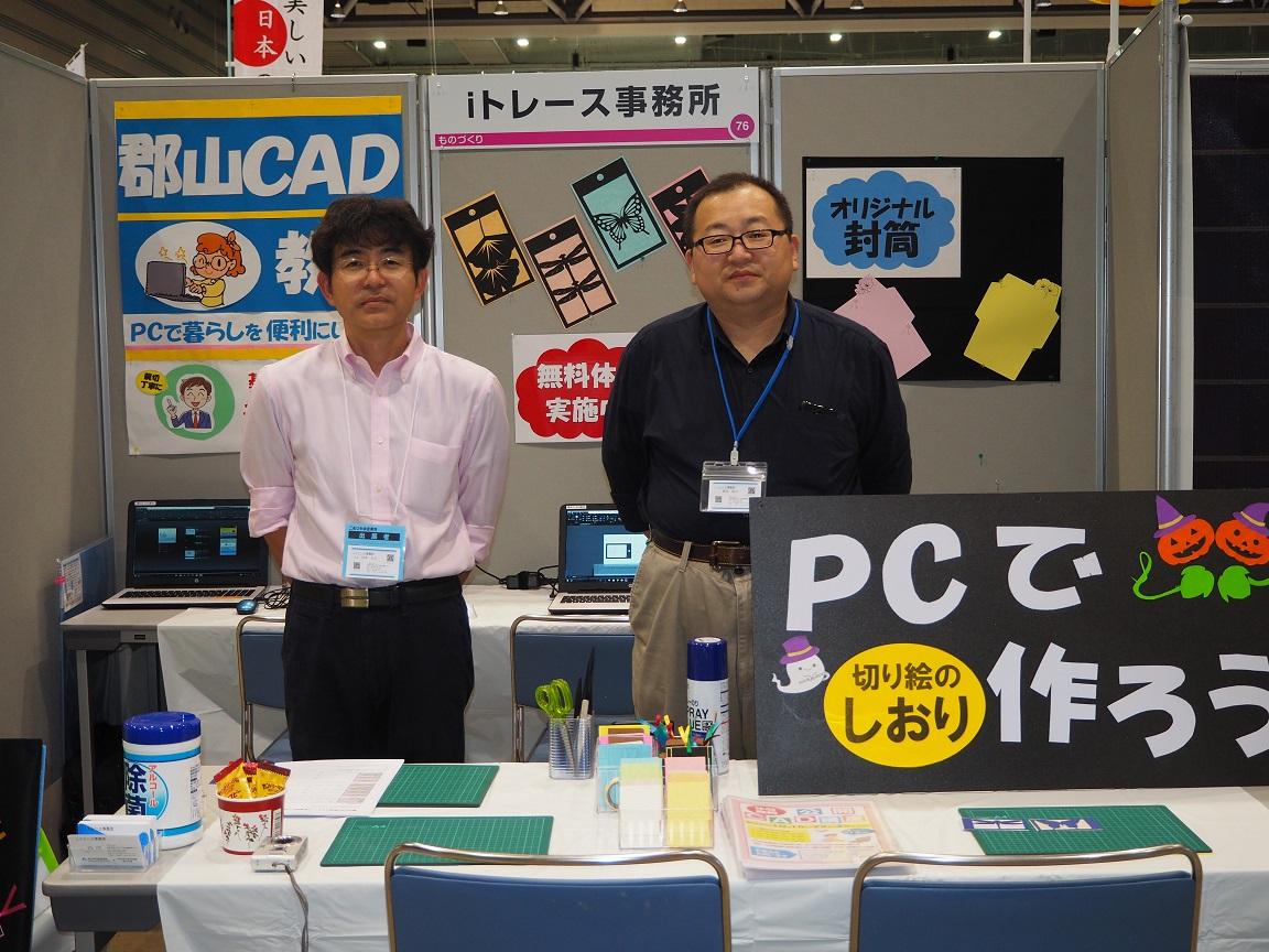 企業内覧会時、おじさん2名でお出迎えさせて頂きました。
